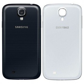 Bak / batterideksel Galaxy S4 Mini