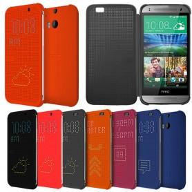 Dot View sak HTC ONE A9