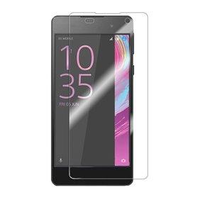 XS Premium skjermbeskytter herdet glass Sony Xperia E5