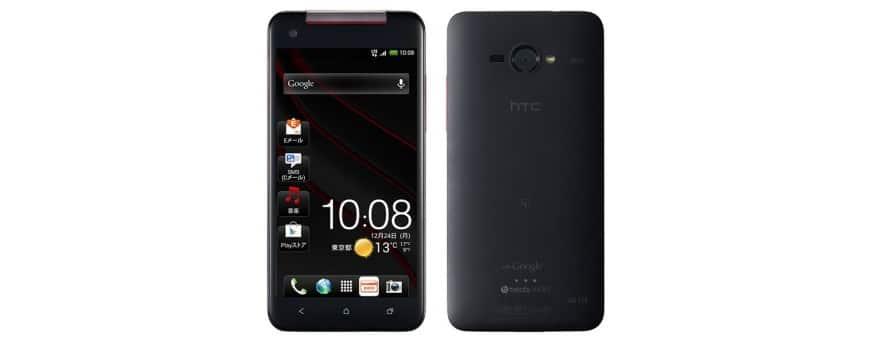 Kjøp mobiltilbehør til HTC Butterfly J på CaseOnline.se