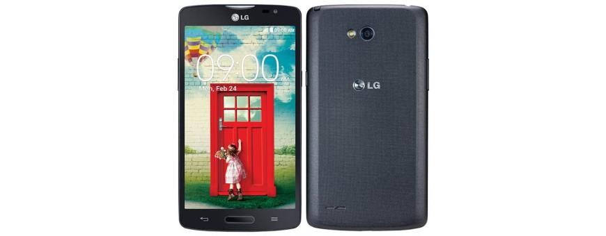 Mobiltilbehør til LG L80 Alltid gratis frakt på CaseOnline.se