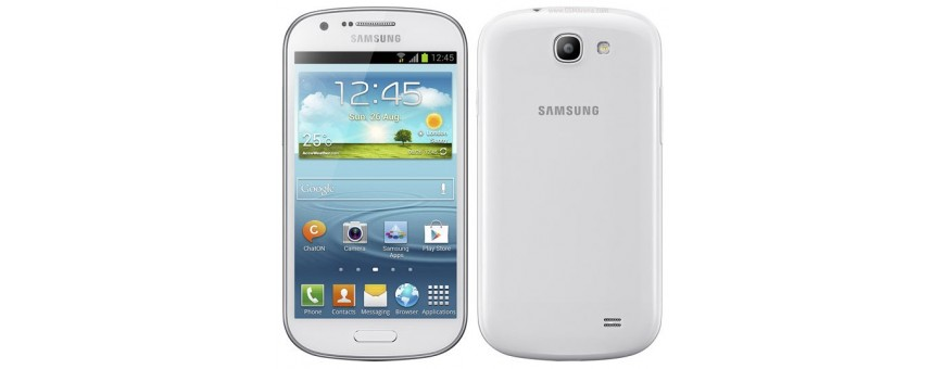 Kjøp billige mobiltilbehør Samsung Galaxy Express CaseOnline.se
