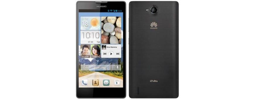Kjøp mobiltilbehør til Huawei Ascend G740 på CaseOnline.se