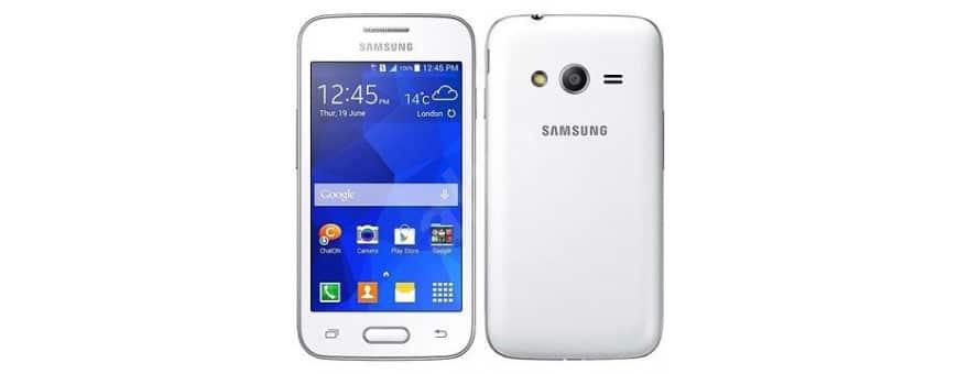 Kjøp mobiltilbehør til Samsung Galaxy Trend 2 Lite SM-G318H
